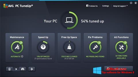 截圖 AVG PC Tuneup Windows 8