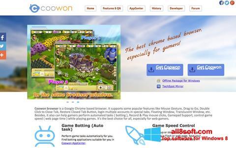 截圖 Coowon Browser Windows 8