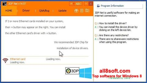 截圖 3DP Net Windows 8