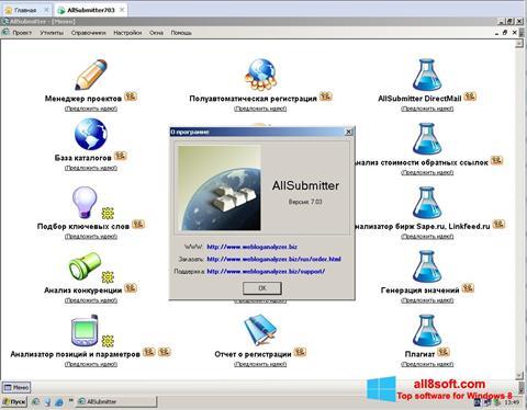 截圖 AllSubmitter Windows 8