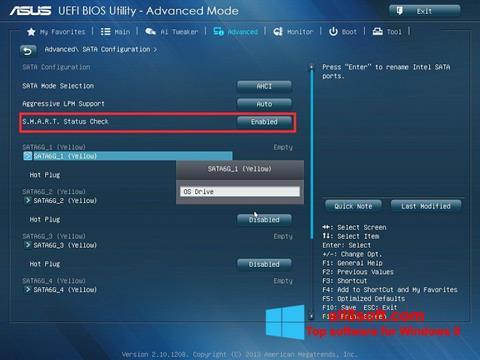 截圖 ASUS Update Windows 8