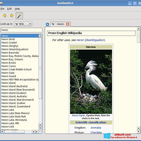 截圖 GoldenDict Windows 8
