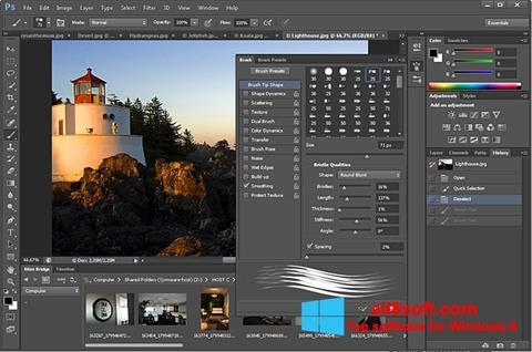 截圖 Adobe Photoshop Windows 8