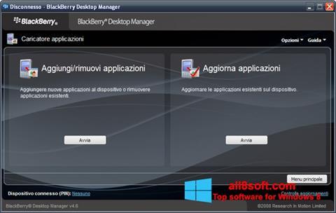 截圖 BlackBerry Desktop Manager Windows 8