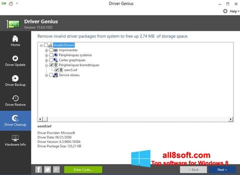 截圖 Driver Genius Windows 8