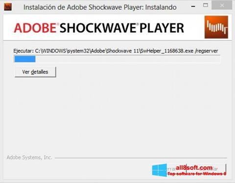截圖 Adobe Shockwave Player Windows 8