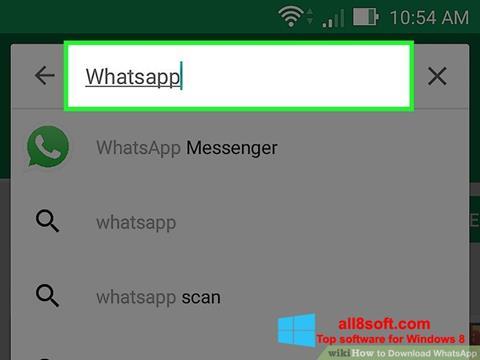 截圖 WhatsApp Windows 8