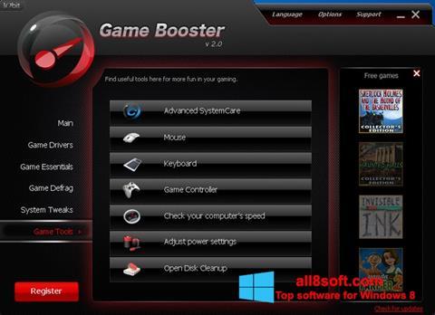 截圖 Game Booster Windows 8