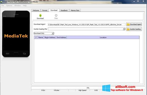 截圖 FlashTool Windows 8