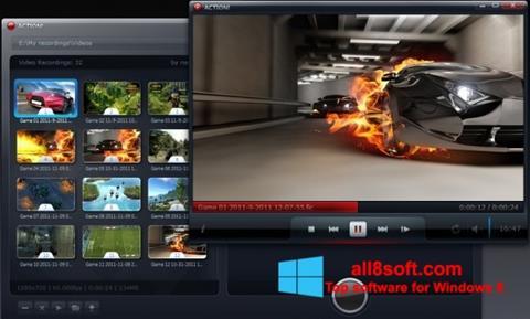 截圖 Action! Windows 8