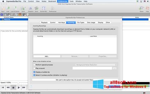 截圖 Express Scribe Windows 8