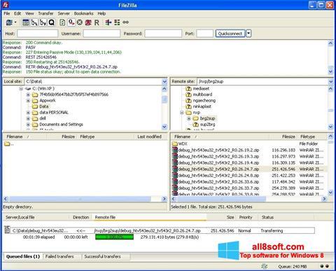 截圖 FileZilla Windows 8