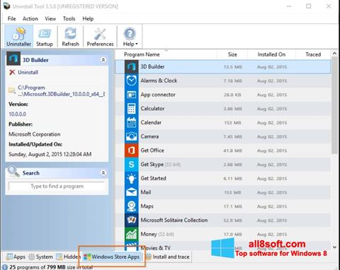截圖 Uninstall Tool Windows 8