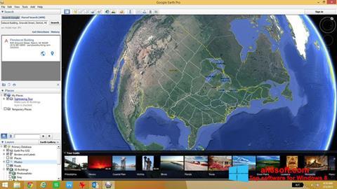 截圖 Google Earth Windows 8