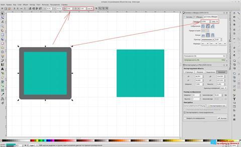截圖 Inkscape Windows 8