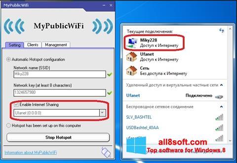 截圖 MyPublicWiFi Windows 8