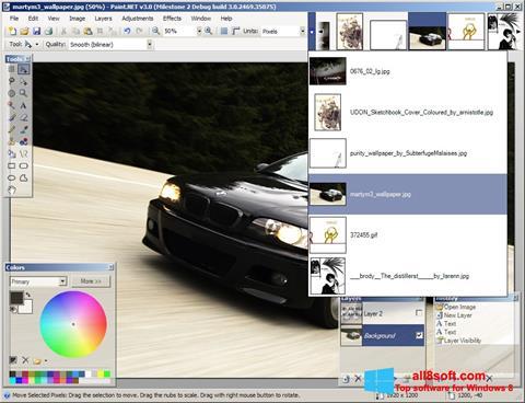 截圖 Paint.NET Windows 8