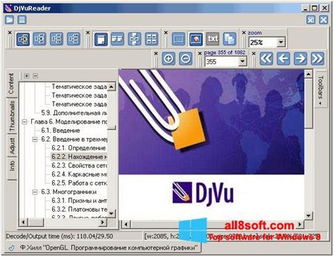 截圖 DjVu Reader Windows 8
