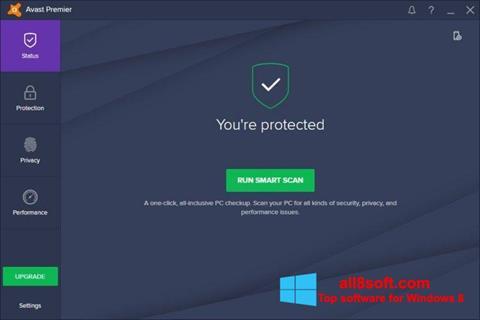 截圖 Avast Premier Windows 8