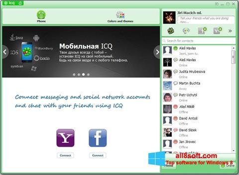 截圖 ICQ Windows 8