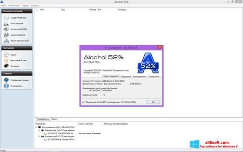 截圖 Alcohol 52% Windows 8