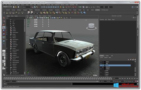 截圖 Autodesk Maya Windows 8