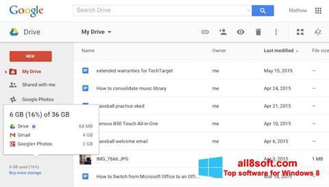 截圖 Google Drive Windows 8