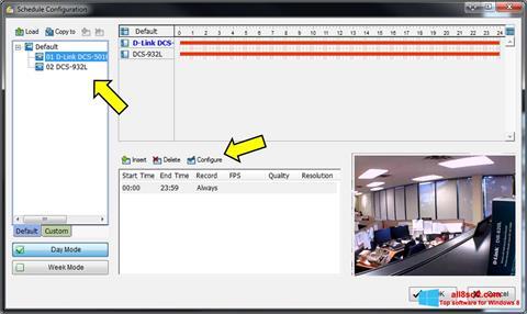 截圖 D-ViewCam Windows 8