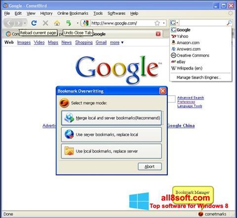 截圖 CometBird Windows 8