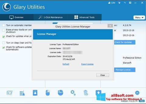 截圖 Glary Utilities Windows 8