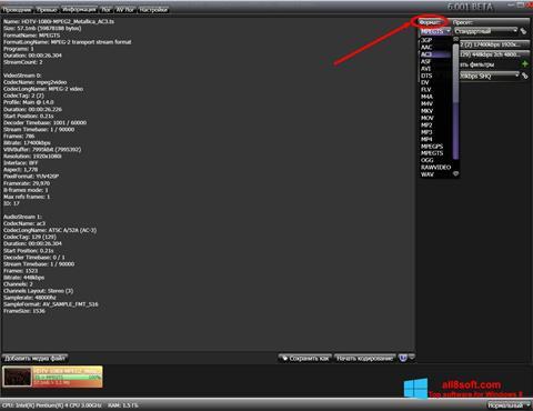 截圖 XviD4PSP Windows 8