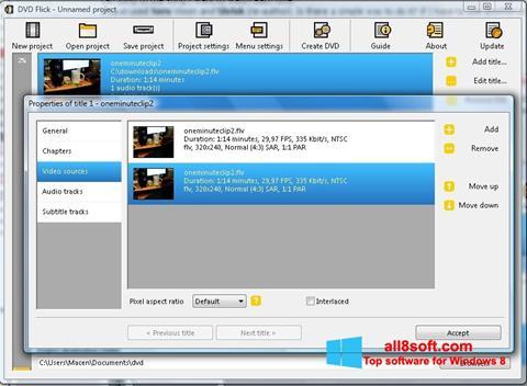 截圖 DVD Flick Windows 8