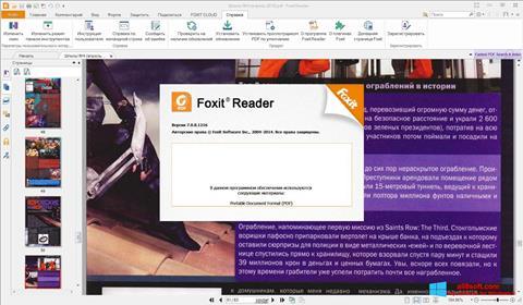 截圖 Foxit Reader Windows 8