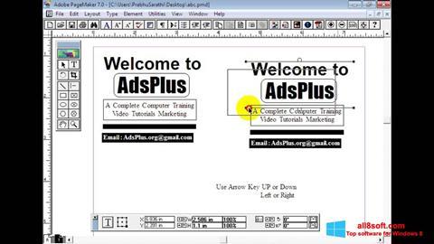 截圖 Adobe PageMaker Windows 8