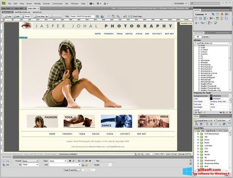 截圖 Adobe Dreamweaver Windows 8