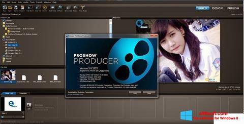 截圖 ProShow Producer Windows 8