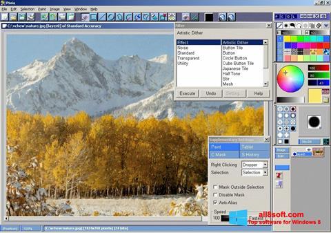 截圖 Pixia Windows 8