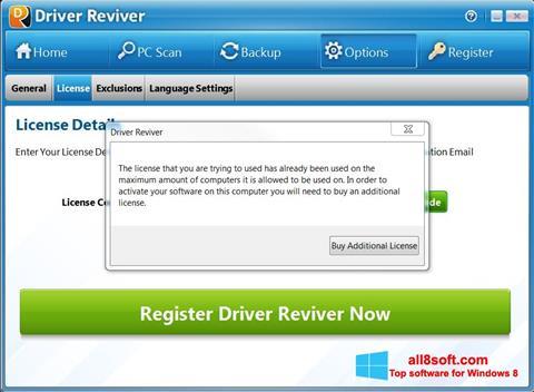 截圖 Driver Reviver Windows 8