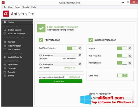 截圖 Avira Antivirus Windows 8