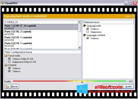 截圖 CloneDVD Windows 8