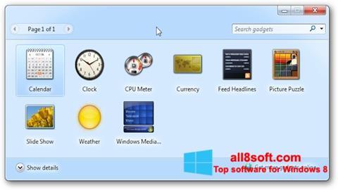 截圖 8GadgetPack Windows 8