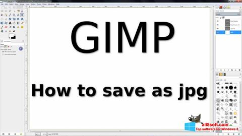 截圖 GIMP Windows 8