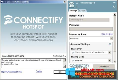 截圖 Connectify Pro Windows 8
