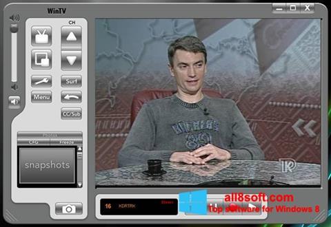 截圖 Behold TV Windows 8