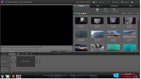 截圖 Adobe Premiere Elements Windows 8