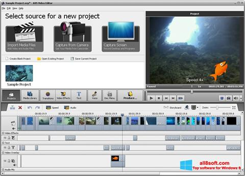 截圖 AVS Video Editor Windows 8