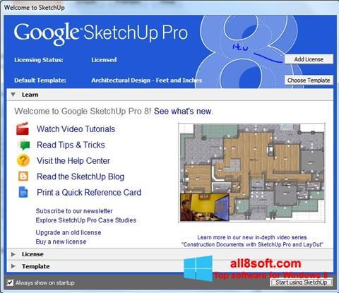 截圖 Google SketchUp Pro Windows 8