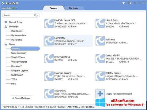 截圖 RaidCall Windows 8