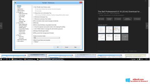 截圖 The Bat! Windows 8