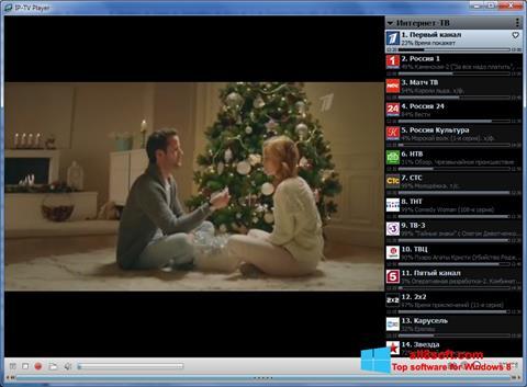 截圖 IP-TV Player Windows 8